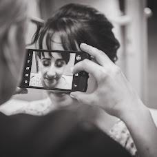 Wedding photographer Kamil Kowalski (kamilkowalski). Photo of 22.07.2016