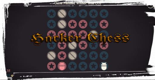 Hacker Chess 2.3.10 de.gamequotes.net 5