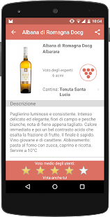 Via Emilia Wine&Food- screenshot thumbnail