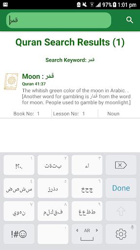 Download Quranic Dictionary (Quran) Google Play softwares