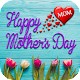 Mother's Day Special Greeting Download on Windows