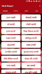 Hindi Shayari, WhatsApp Status & Jokes 2019 App Download For Android 1