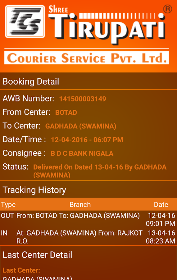 Shree Tirupati Courier- screenshot
