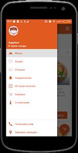 Адджын | Ставрополь - náhled