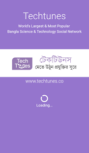 Techtunes- screenshot thumbnail