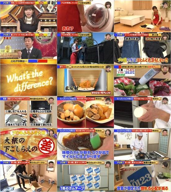 (TV-Variety)(720p) 指原莉乃 – この差って何ですか?★うますぎっ!上地雄輔も絶叫!大根料理の「差」SP 151129