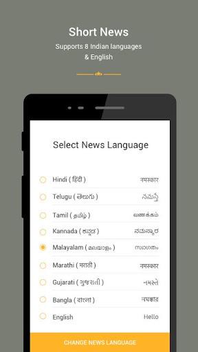 Way2News - News, Short News 5.3 screenshots 2