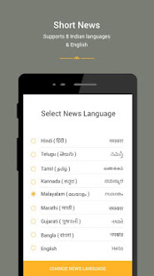 App Way2News - News, Short News APK for Windows Phone