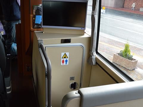 西日本鉄道「はかた号」 0002 車内トイレ