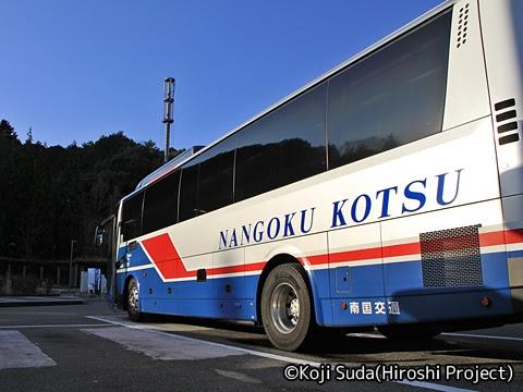 南国交通「ランタン号」 1215 山江SAにて_03