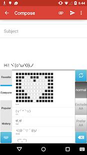 Emoticon Keyboard (with Emoji)