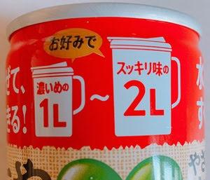 やさしい麦茶 濃縮 サントリー