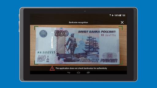 Bank of Russia Banknotes screenshot 11