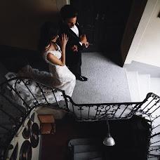 Hochzeitsfotograf Misha Kovalev (micdpua). Foto vom 05.10.2017
