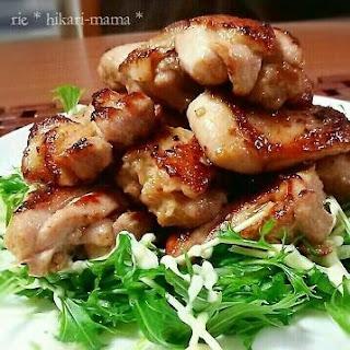 Easy & Delicious Yuzu Kosho Grilled Chicken