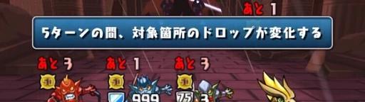 魔廊の支配者3F-ルーレット