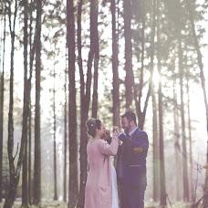 Hochzeitsfotograf Martin Hecht (fineartweddings). Foto vom 14.02.2017