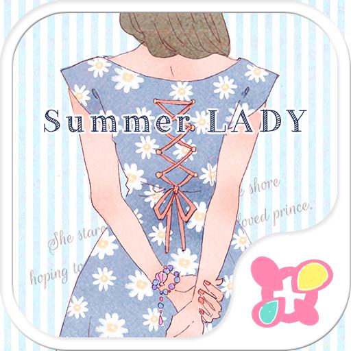 夏季淑女 個人化 App LOGO-硬是要APP