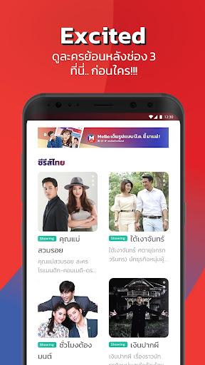 Mello Thailand 2.4.2 screenshots 2