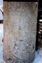Photo: Roman 10th Legion Stelle in Jewish Quarter