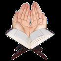 دعاء ختم القرآن الكريم icon