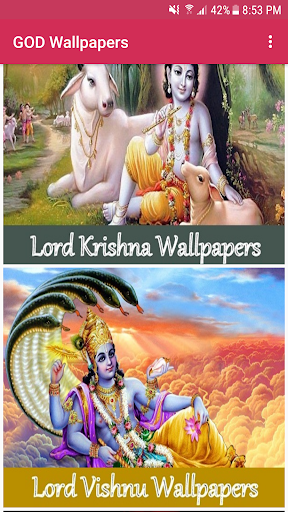 Hindu GOD Wallpapers 1.2 screenshots 1