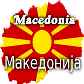 History of the Republic of Macedonia