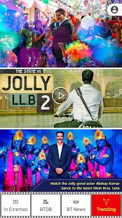 BT - Bollywood Times- screenshot thumbnail
