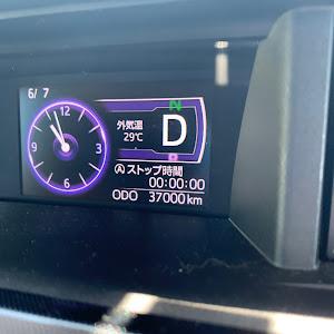 タンク M900Aのカスタム事例画像 しんくんさんの2020年06月08日13:42の投稿