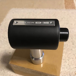 デリカD:5 CV5W 2010年式  G POWERパッケージのカスタム事例画像 おねだんいじょうさんの2021年01月10日19:27の投稿