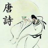 Tải Thơ chữ Hán miễn phí