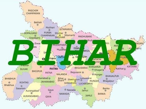 All Bihar News