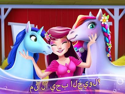 حصان، الجمال، سالون – جنية أميرة لعبة مزرعة 6