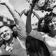Wedding photographer Sergey Seryy (SGrey). Photo of 03.02.2016