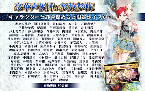 チェインクロニクル3 -チェインシナリオ王道RPG- 5