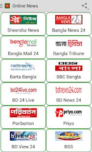 Bangla News Kit- বাংলা নিউজ কিট - náhled
