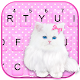 Download Fluffy Pink Cat Keyboard Theme For PC Windows and Mac