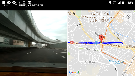 Drive Recorder  screenshots 2