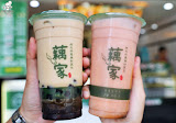 藕家黑糖蓮藕粉珍珠鮮奶茶 七賢店