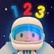 ぽこよ 1、2、3 宇宙の大冒険