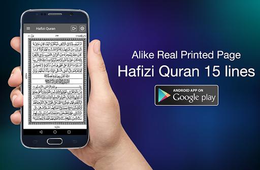 Hafizi Quran 15 lines 4.8 screenshots 1