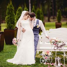 Wedding photographer Radosvet Lapin (radosvet). Photo of 01.10.2014