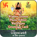 Parshuram Jayanti Wishes : Shayari & DP Frames icon