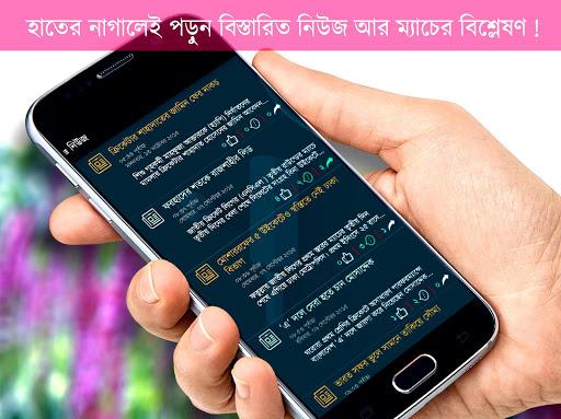 Cricket Bangladesh 24.3.11 screenshots 2