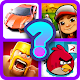Icon Quiz - Guess icon (game)