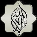 Six Kalimas: کلمہ icon