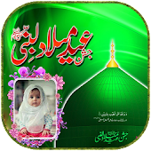Eid Milad ul Nabi s.a.w Photo Frames