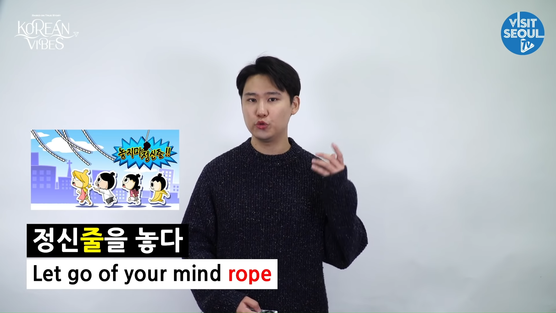 BTS - Dis-ease Explained by a Korean 3-27 screenshot