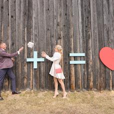 Wedding photographer Vyacheslav Fomin (VFomin). Photo of 05.05.2017
