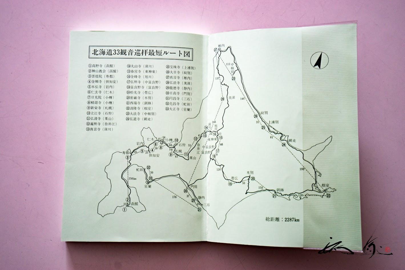 北海道三十三観音巡拝・最短ルート図